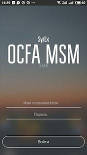 Syrex OCFa MSM - náhled