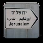 Jerusalem Direction icon