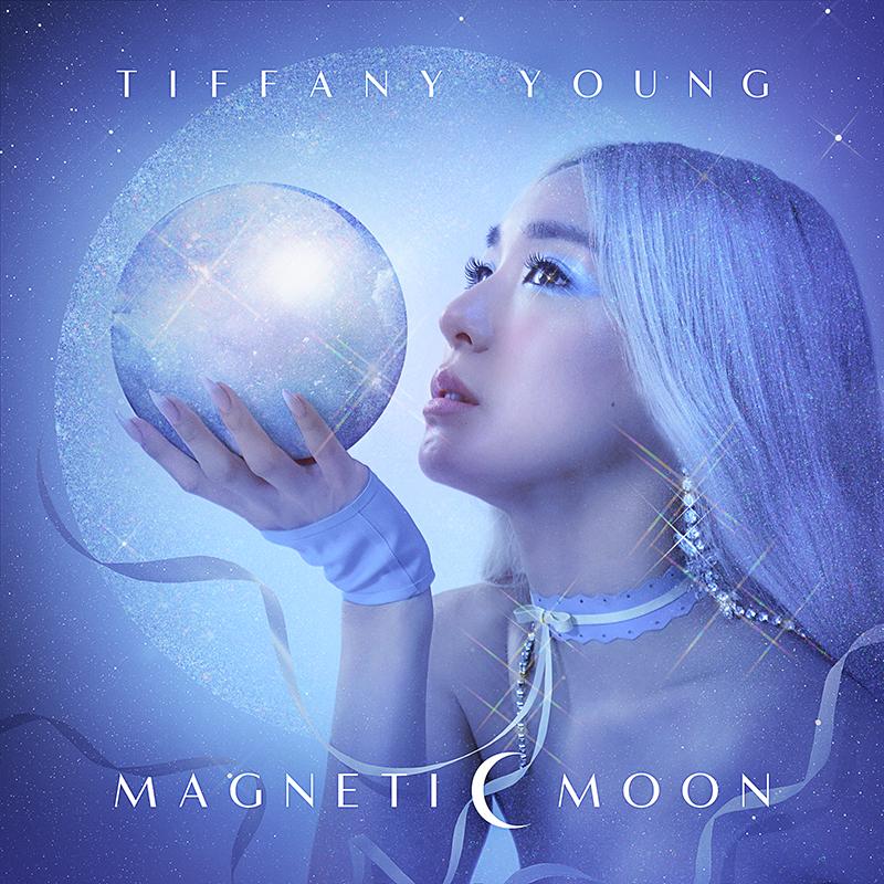 """[迷迷音樂] Tiffany Young 蒂芬妮 最新單曲「MAGNETIC MOON""""」發行"""