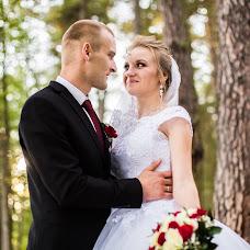 Wedding photographer Oleksandr Kolodyuk (Kolodyk). Photo of 15.10.2018