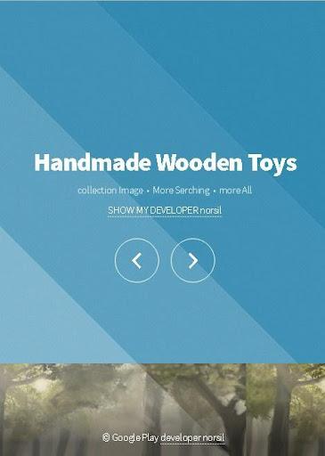 手工製作的木製玩具