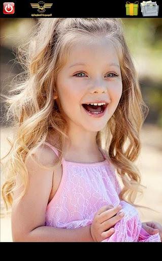 ضحكات أطفال جميلة و حلوة