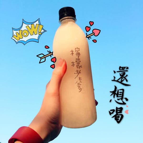 在陽光正好的時候收到檸檬汁,臺灣好農真是個神奇的平臺!! 有空,一定要去花蓮喝檸檬老爹現做的檸檬愛玉!! (去過花蓮的舍友連續一周在誇檸檬老爹有多可愛、和大媽的愛情故事多浪漫,我要親眼去看!!)