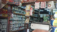 Hayat Chemist & General Stores photo 1
