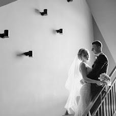 Wedding photographer Evgeniy Komissarov (komissarov). Photo of 07.02.2018