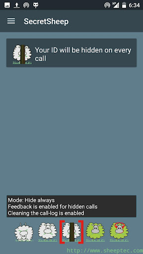 SecretSheep - hide caller ID screenshot