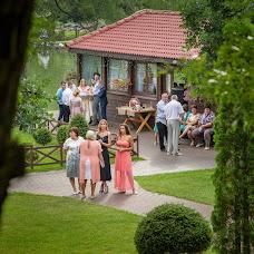 Wedding photographer Yuliya Rote (RoteJ). Photo of 18.01.2019