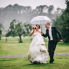 Wedding photographer Yuliya Cven (JuliaPropp). Photo of 06.12.2015