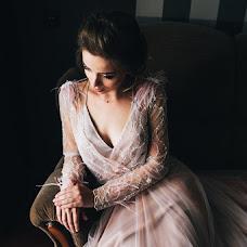 Wedding photographer Sasha Nikiforenko (NeKifir). Photo of 10.07.2016