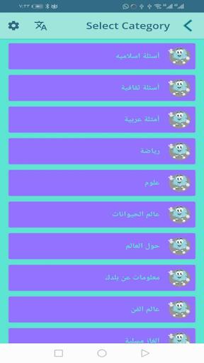 gogo challenge android2mod screenshots 2