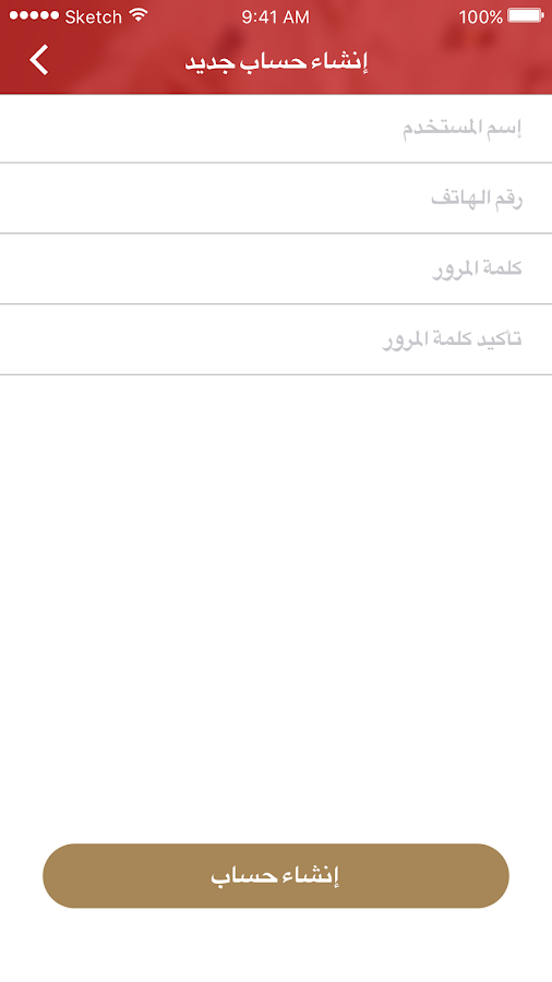 ‫بنك الدم‬‎- screenshot