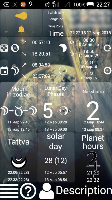 Lunar Calendar Screenshot 0