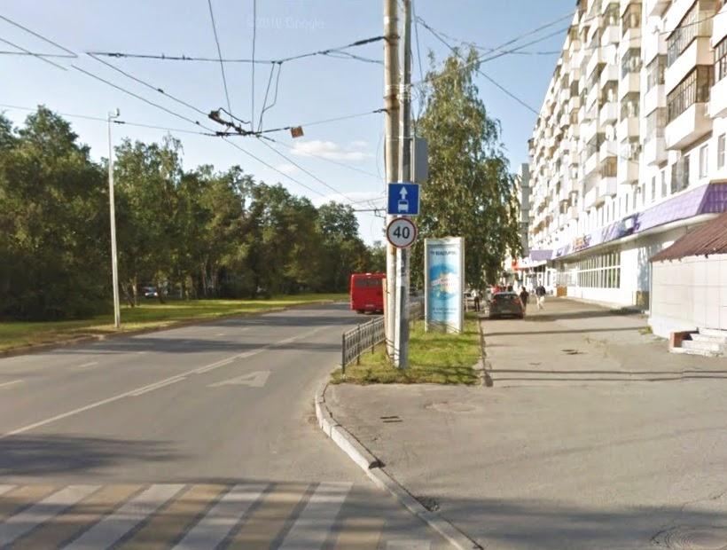 Казань Автобус Полоса Ограничение скорости