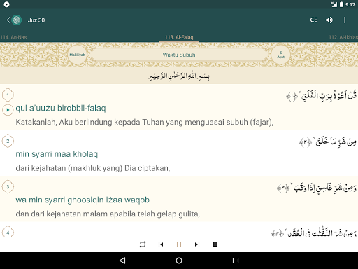 Al Quran Indonesia screenshot 16