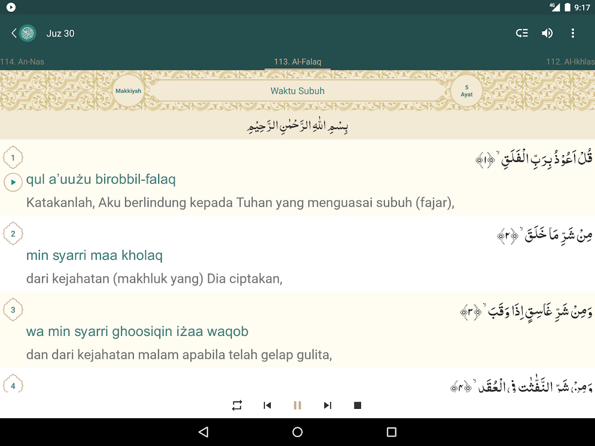 Al Quran Indonesia- screenshot