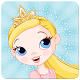Princess memory game for kids (game)