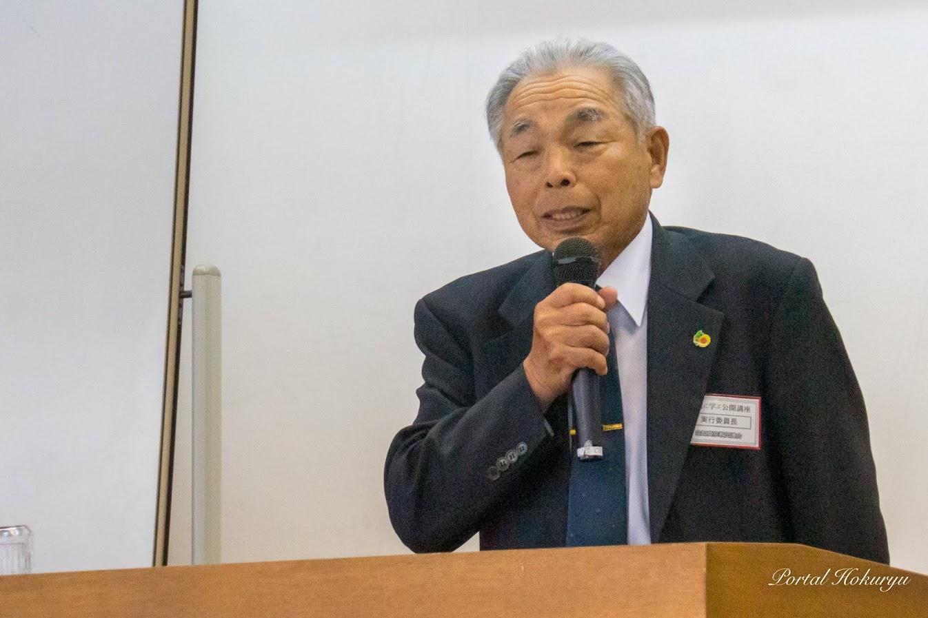 公開講座実行委員会・田中盛亮 委員長