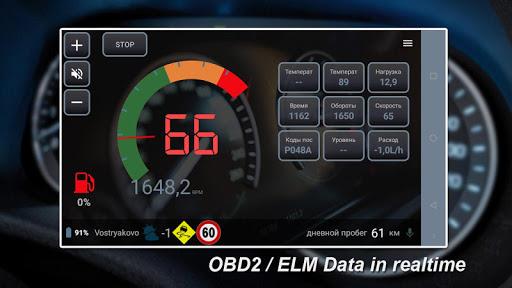Dacar diagnostic (OBD2 ELM327)  screenshots 3