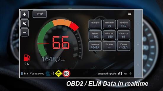 Dacar diagnostic (OBD2 ELM327) - náhled