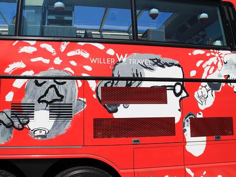 WILLER(網走バス)「レストランバス」 札幌8888 金山パーキングエリアにて その3