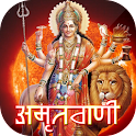 Durga Amritwani icon