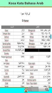 Kosa Kata Singkat Bahasa Arab Screenshot Thumbnail