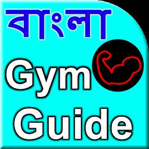 gimnasio bangla