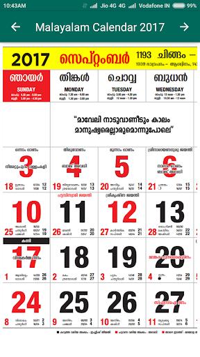 Malayalam Calendar 2017