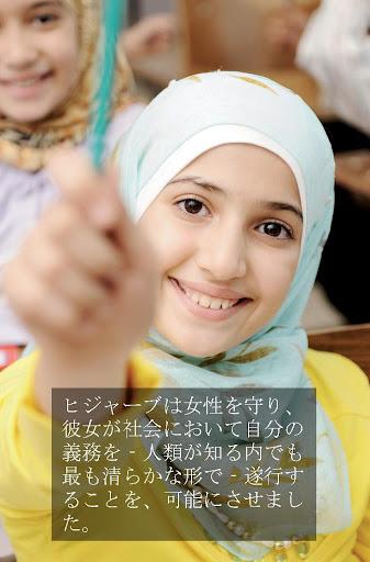 玩教育App|イスラームにおける家族免費|APP試玩