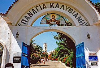Photo: 1995-07-06. Kaliviani Klooster | Monastery.  www.loki-travels.eu