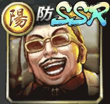 千石虎之介(SSR)