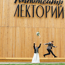 Wedding photographer Evgeniy Golikov (Picassa). Photo of 09.07.2018