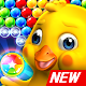 Bubble Wings: Pop Shooter Games (game)