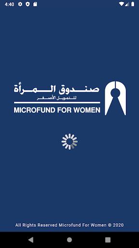 صندوق المرأة للتمويل الأصغر - Microfund for Women  screenshots 1