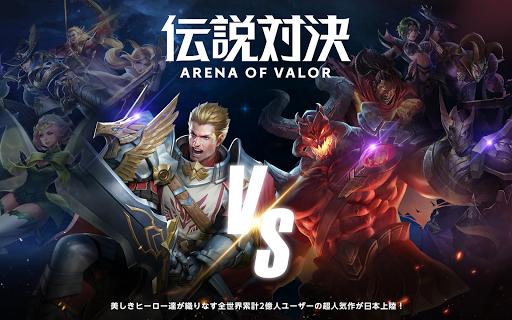 u4f1du8aacu5bfeu6c7a -Arena of Valor- 1.25.2.2 16
