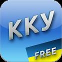 Кримінальний кодекс України icon