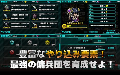 u9b54u5927u9678u306eu50adu5175u738bu3010u3084u308au8fbcu307fu7cfbu30bfu30efu30fcu30c7u30a3u30d5u30a7u30f3u30b9RPGu3011  screenshots 12