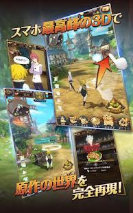 Game 七つの大罪 光と闇の交戦 : グラクロ APK for Windows Phone