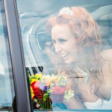 Wedding photographer Aleksandra Chirkova (SashaChirkova). Photo of 05.09.2015