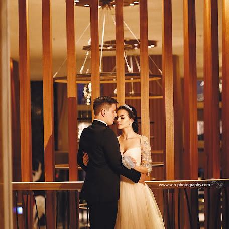 Hochzeitsfotograf Nataliya Melcer (Sohatiy). Foto vom 13.02.2018