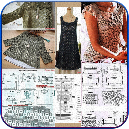 Crochet Clothing Patterns Ideas