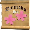 Daimokuhyo_pro2 icon