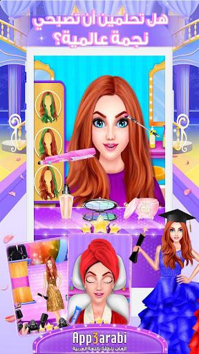 Dream Work Game: Princess Girl Hair Makeup Salon  screenshots 3