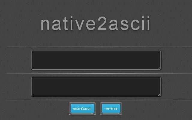 native2ascii