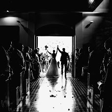 Wedding photographer Claudia Valenzuela (Frutigrafia). Photo of 02.05.2017
