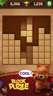 Dřevěný blok puzzle - náhled