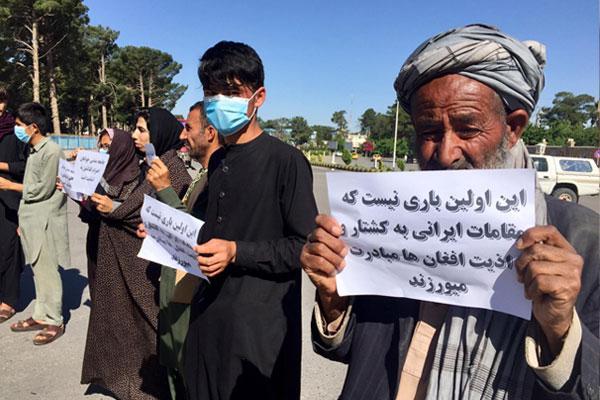 https://www.radiozamaneh.com/u/wp-content/uploads/2020/05/Harat_Afghanistan_protest.jpg