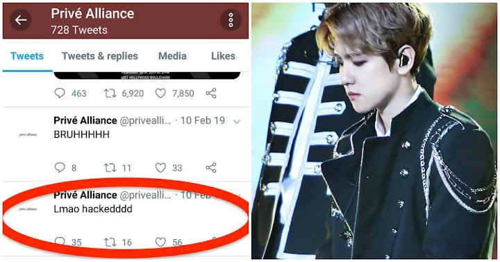 Fans Are Worried About EXO's Baekhyun After Privé Alliance's Twitter