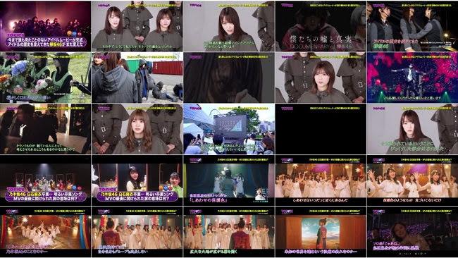 200315 (720p+1080i) Japan Countdown (Keyakizaka46 Nogizaka46 Part)