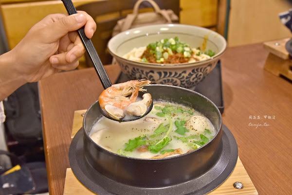 美鄉拉麵屋 元氣海鮮濃湯、魚香拉麵,在地人才知道的隱藏版小吃